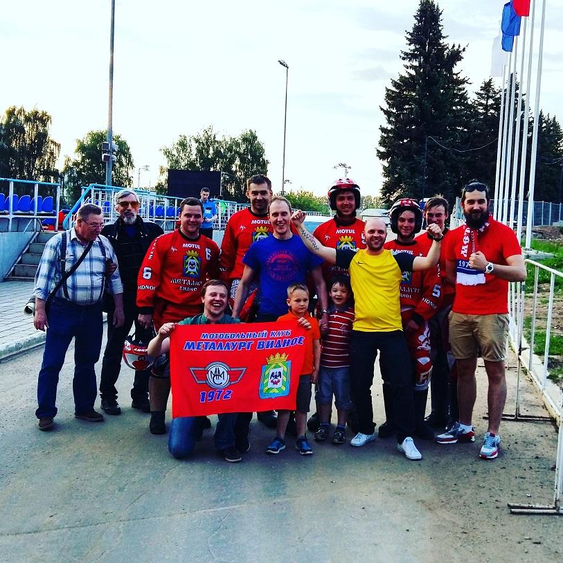 Группа поддержки Металлург Видное - 14.jpg