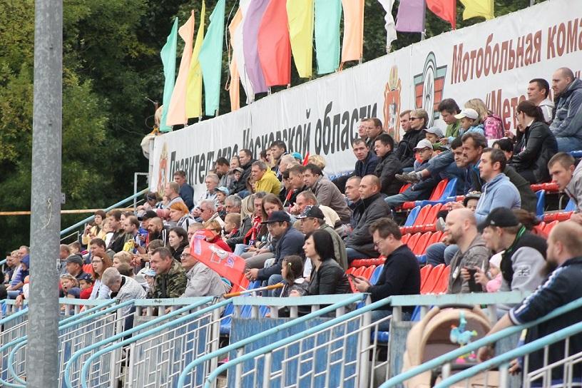 Группа поддержки Металлург Видное - 16.jpg