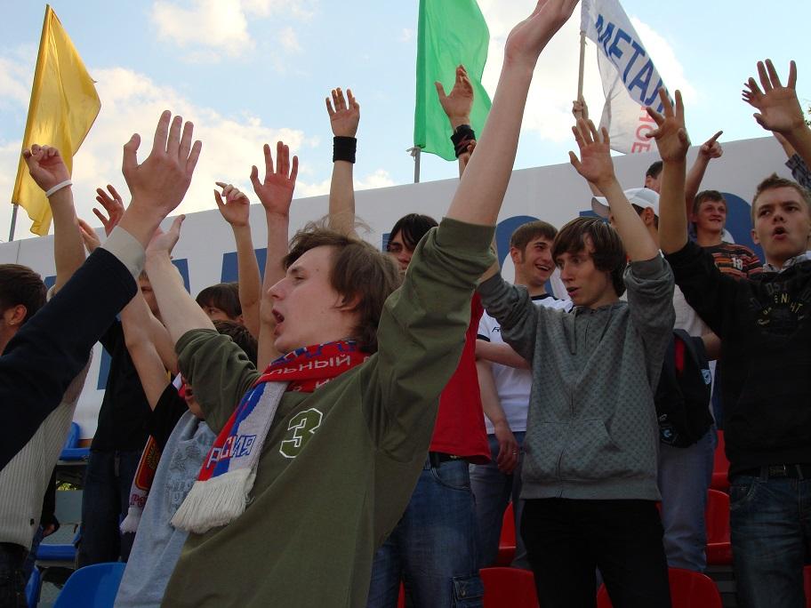 Группа поддержки Металлург Видное - 2.jpg