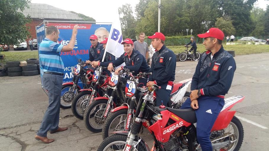 День флага России 22.08.17 - 1.jpg