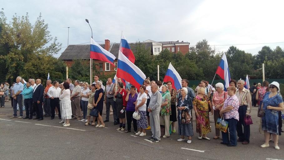День флага России 22.08.17 - 10.jpg