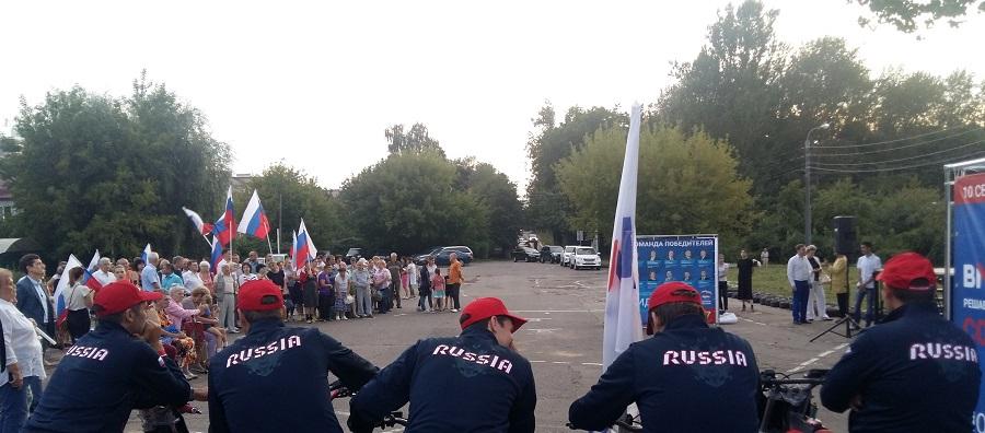 День флага России 22.08.17 - 11.jpg