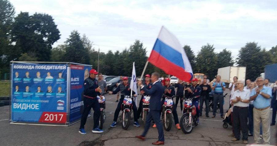 День флага России 22.08.17 - 13.jpg
