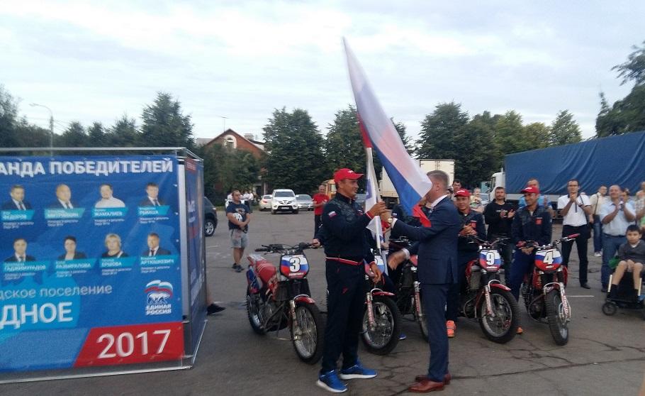 День флага России 22.08.17 - 14.jpg