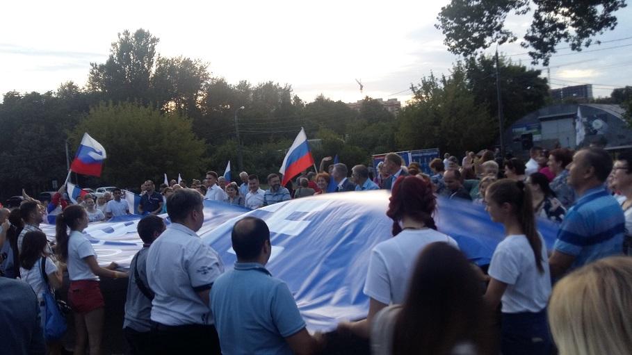 День флага России 22.08.17 - 18.jpg