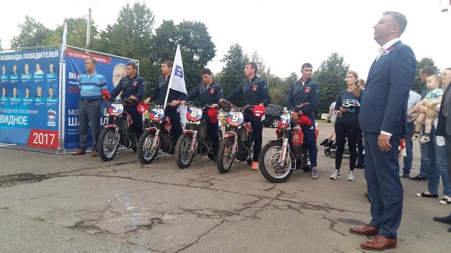 День флага России 22.08.17 - 3.jpg