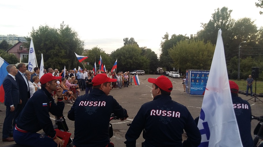 День флага России 22.08.17 - 5.jpg