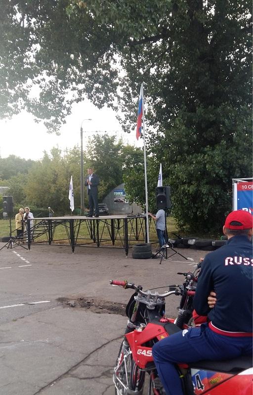 День флага России 22.08.17 - 6.jpg
