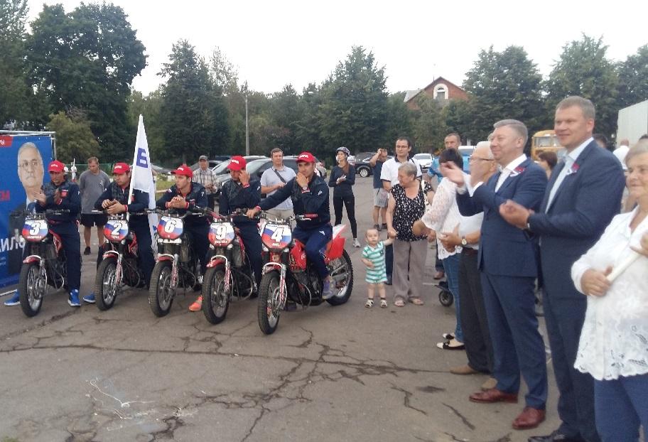 День флага России 22.08.17 - 9.jpg