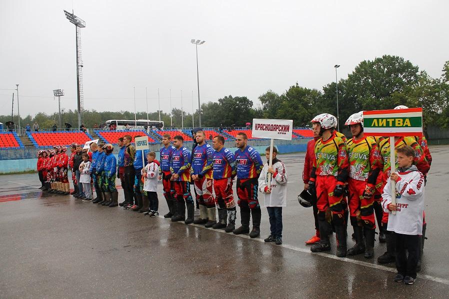 Международный турнир 06-09.09.17 - 1.jpg