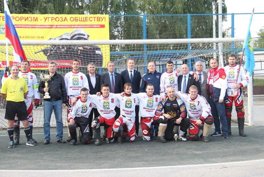 Международный турнир 06-09.09.17 - 36.jpg