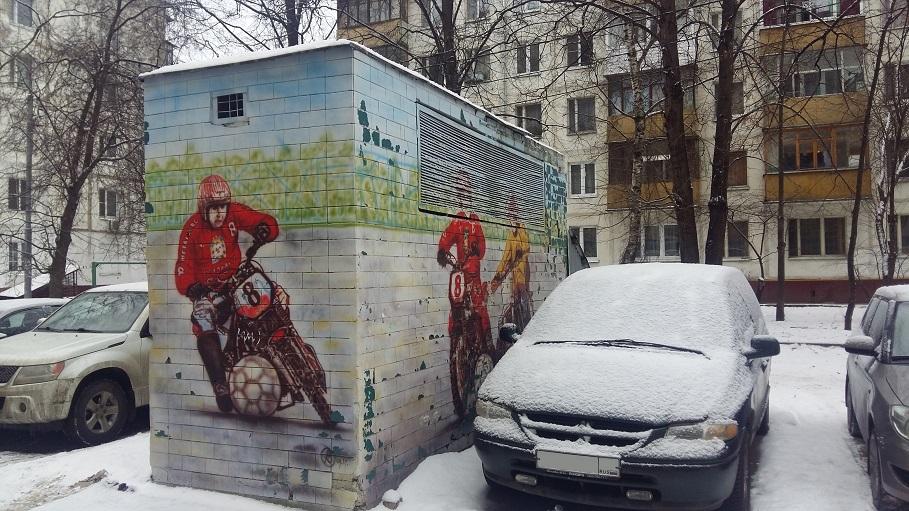 Граффити - 15.01.17 - 1.jpg