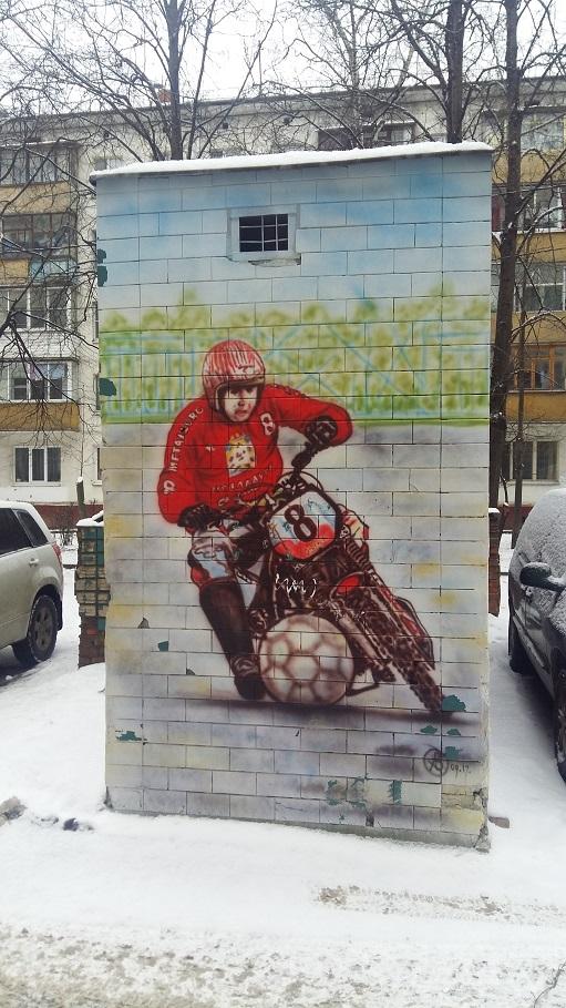 Граффити - 15.01.17 - 2.jpg
