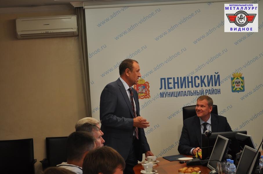 Встреча с Главой 24.07.18 - 10.JPG