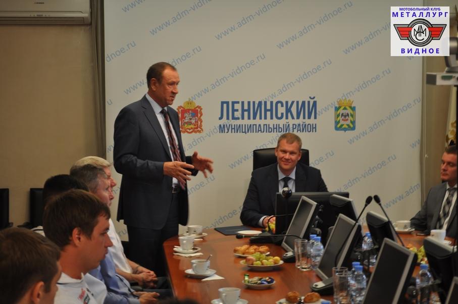 Встреча с Главой 24.07.18 - 11.JPG