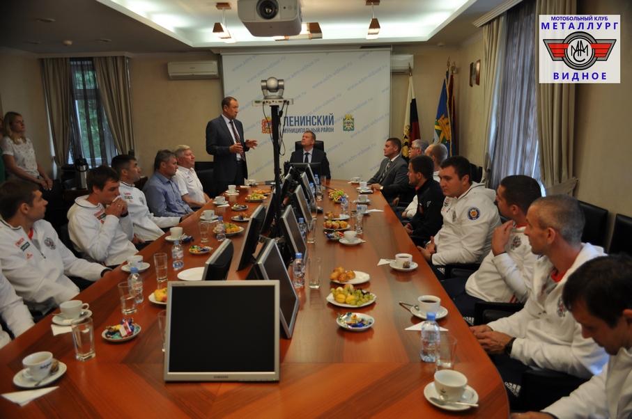 Встреча с Главой 24.07.18 - 15.JPG