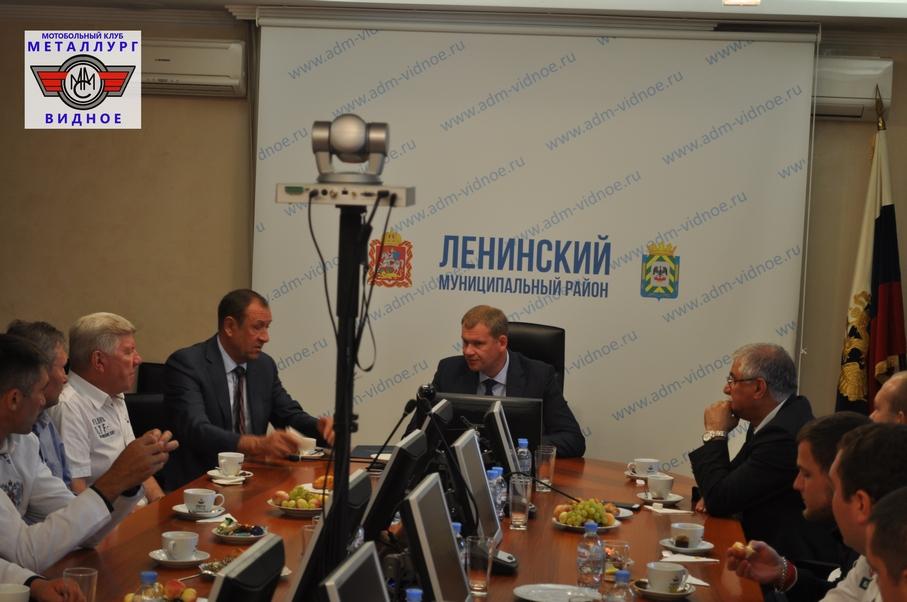 Встреча с Главой 24.07.18 - 18.JPG