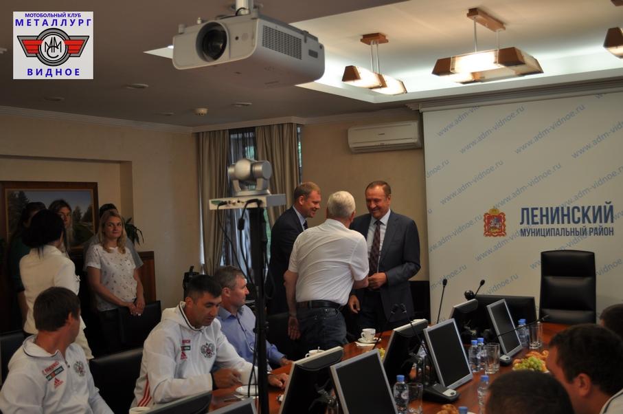 Встреча с Главой 24.07.18 - 3.JPG
