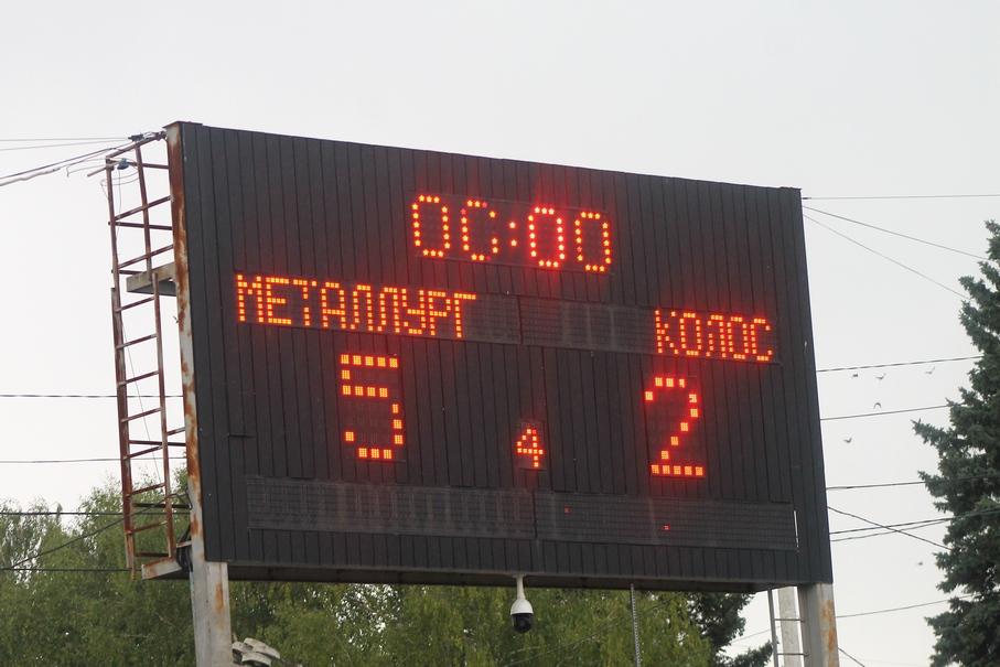 Кубок 2018 полуфинал, финал - 30.JPG