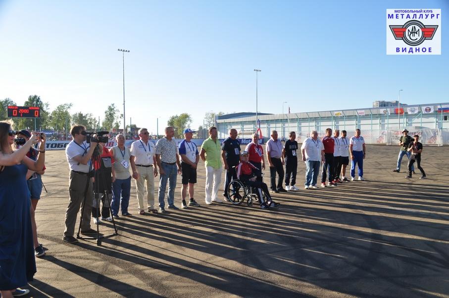 Чествование ветеранов во время ЧЕ-2018 - 42.JPG