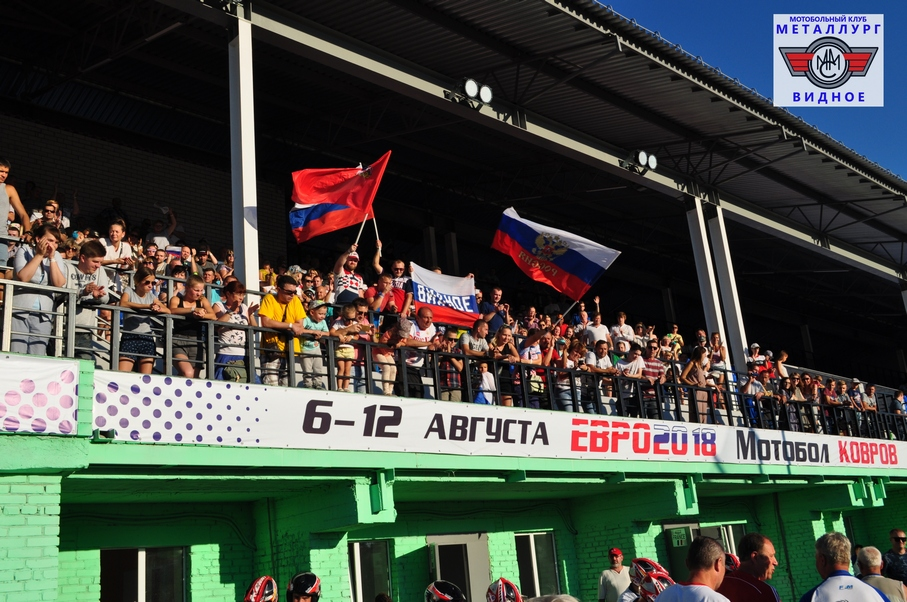 Россия - Германия 11.08.18 - 10.JPG