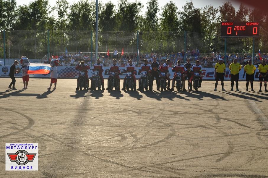 Россия - Германия 11.08.18 - 13.JPG
