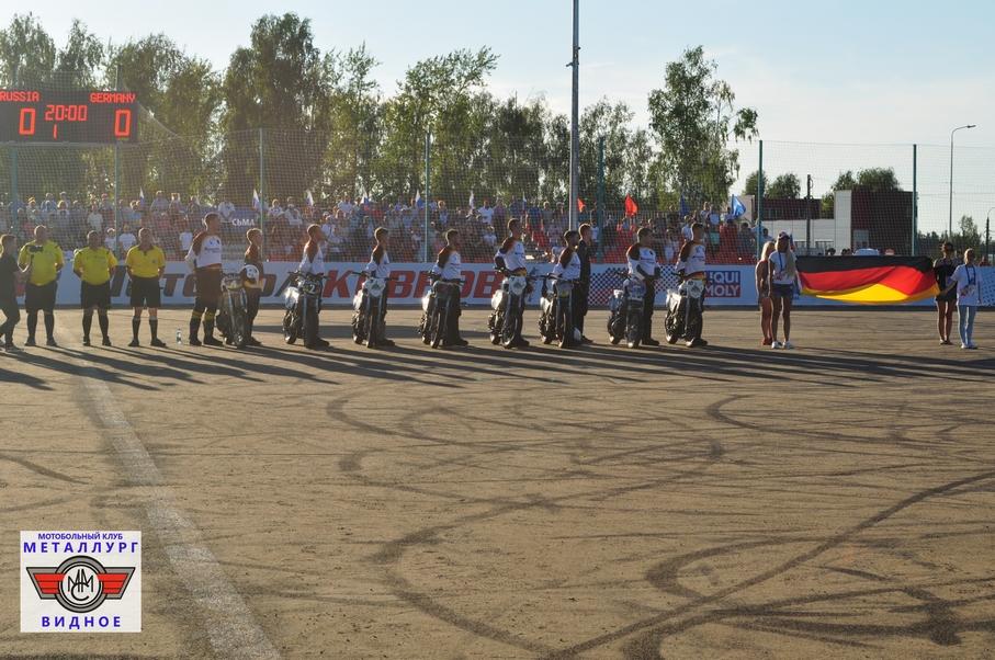 Россия - Германия 11.08.18 - 14.JPG