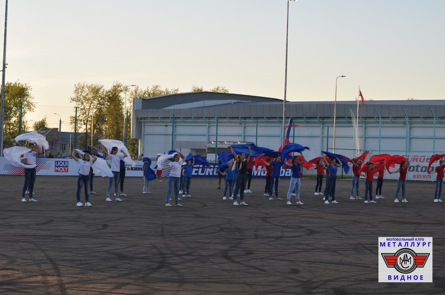 Россия - Германия 11.08.18 - 47.JPG