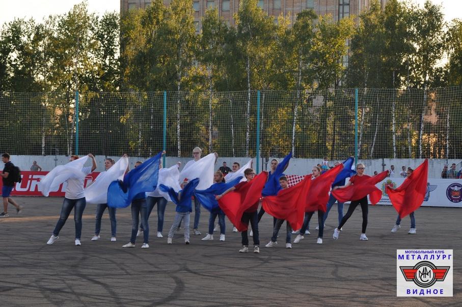 Россия - Германия 11.08.18 - 49.JPG