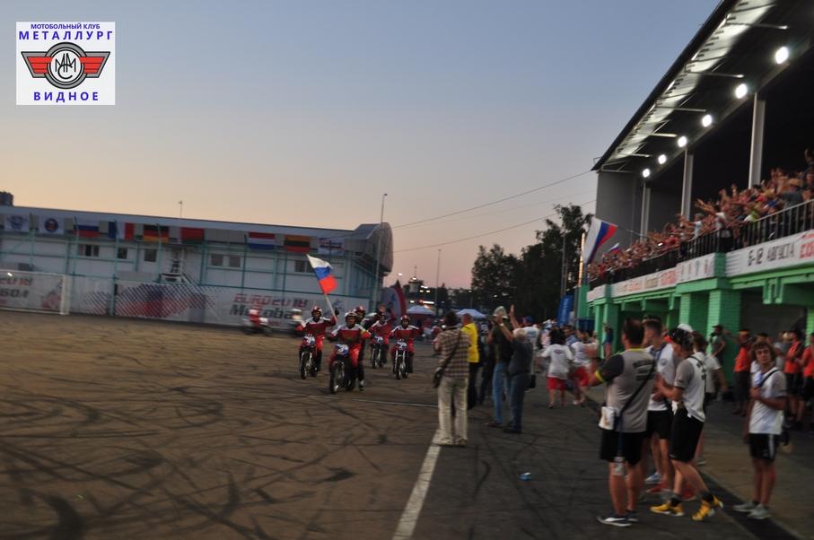 Россия - Германия 11.08.18 - 65.JPG