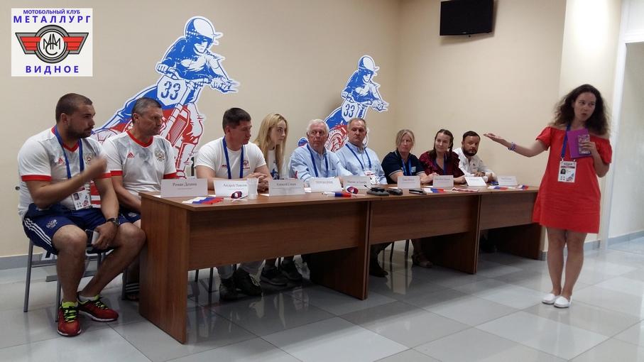 Пресс-конференция Евро-2018 - 3.JPG