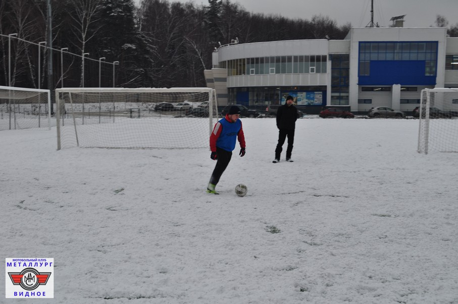 Футбол на снегу 8.12.18 - 7.jpg