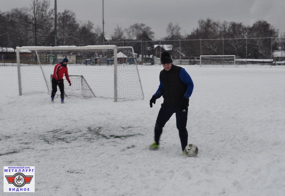 Футбол на снегу 8.12.18 - 8.jpg