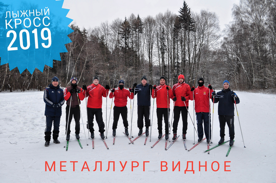 Лыжный кросс 26.01.19.jpg