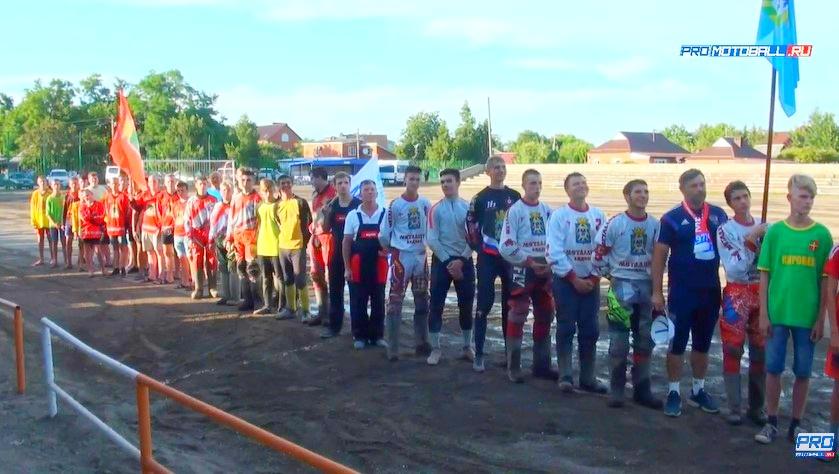 Металлург - чемпион 2019 (юноши) 11.08.19 - 5.jpeg