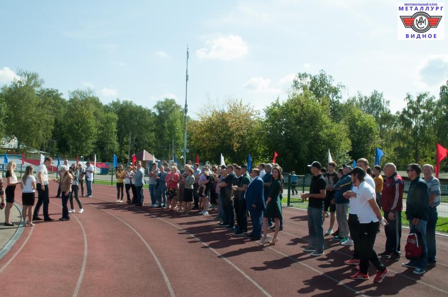 Медали 90 лет Лен. р-ну 23.08.19 - 10.jpg