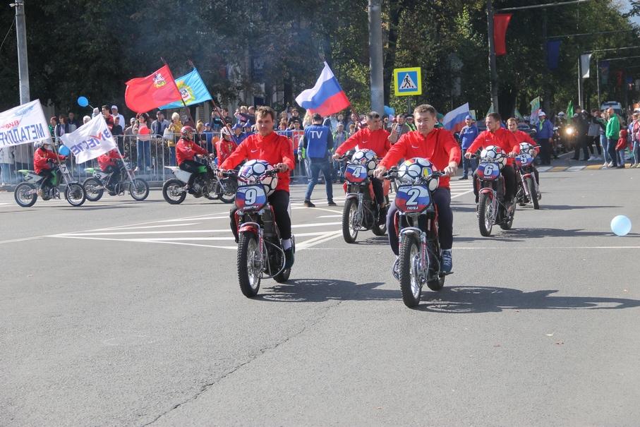 90 лет Ленинскому району 14.09.19 - 1.JPG