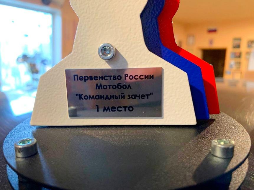 Награждение МФР - 23.11.19 - 10.jpeg
