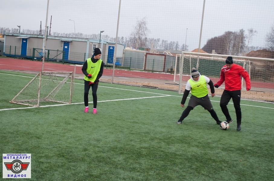 Футбол 7.12.19 - 20.jpg