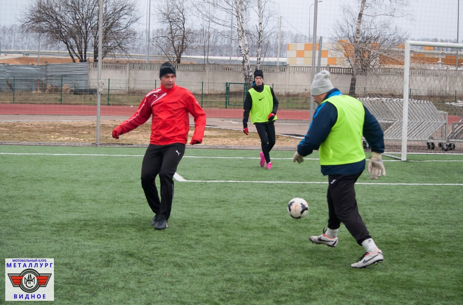 Футбол 7.12.19 - 39.jpg