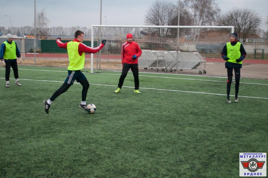 Футбол 7.12.19 - 7.jpg