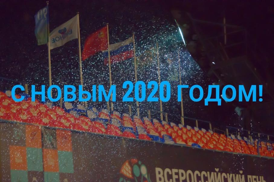 С новым 2020 годом!.jpg