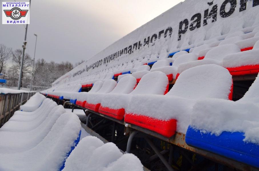 Снежный стадион 12.01.20 - 1.jpeg