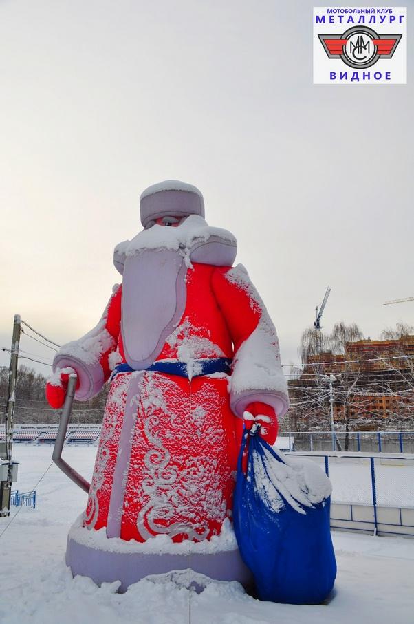Снежный стадион 12.01.20 - 12.jpeg