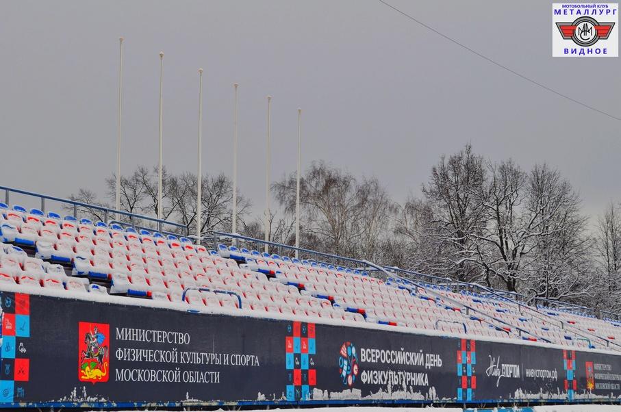 Снежный стадион 12.01.20 - 13.jpeg