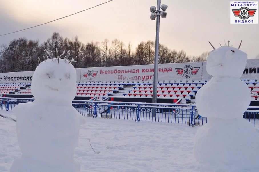 Снежный стадион 12.01.20 - 14.jpeg