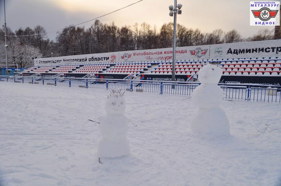 Снежный стадион 12.01.20 - 15.jpeg