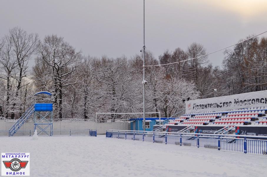 Снежный стадион 12.01.20 - 16.jpeg