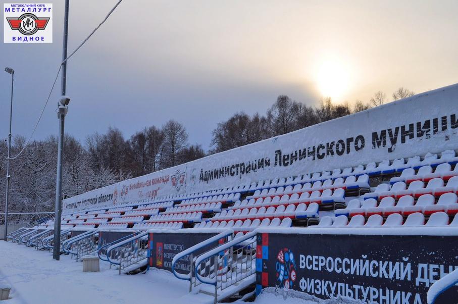 Снежный стадион 12.01.20 - 17.jpeg
