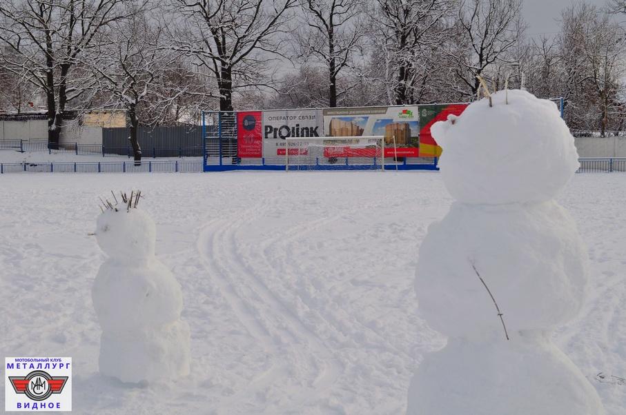 Снежный стадион 12.01.20 - 18.jpeg